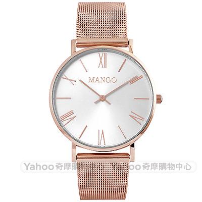 MANGO羅馬時標米蘭帶時尚手錶-銀X玫瑰金/37mm