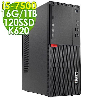 Lenovo M710T i5-7500/16G/1TB+120SSD/K620/W10P