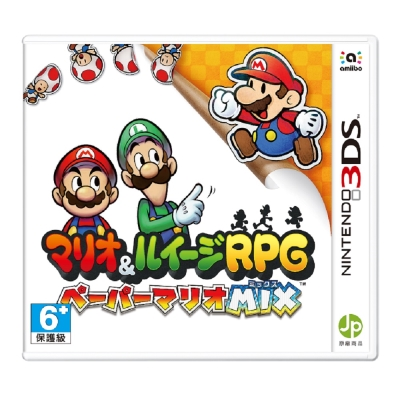 瑪利歐與路易吉 RPG 紙片瑪利歐 MIX-3DS日版日文版(日規機專用)