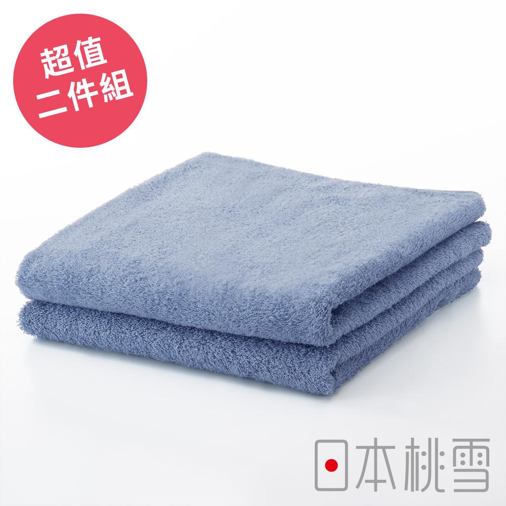 日本桃雪居家毛巾超值兩件組(藍色)