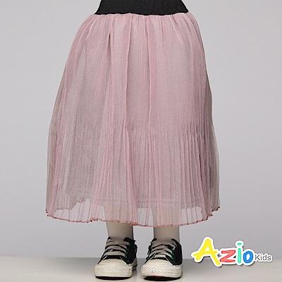 Azio Kids 童裝-長裙 百摺磨毛加厚內裡長裙(豆粉)