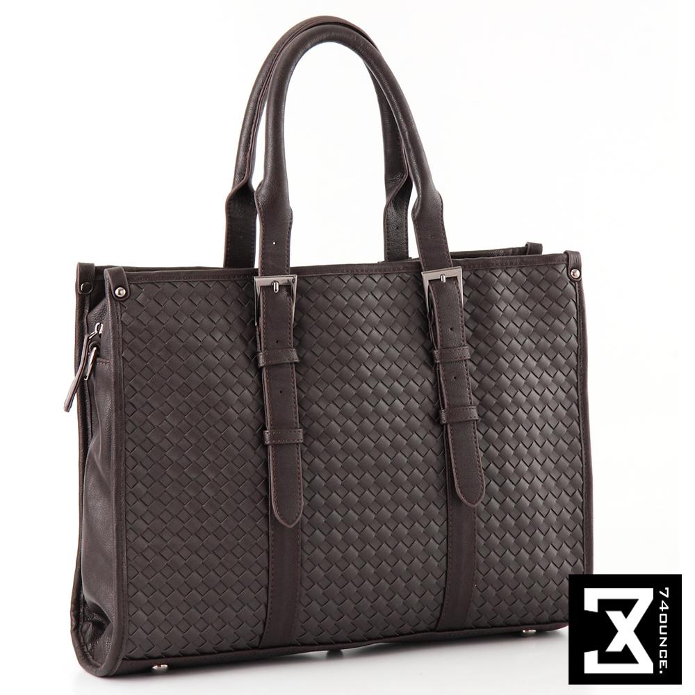 74盎司 WEAVE系列-手工編織側背包/手提包/公事包[G-617](咖啡色)