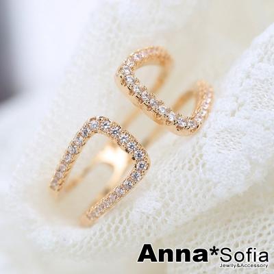 AnnaSofia-美型不對稱-細鑽開口戒指-金系
