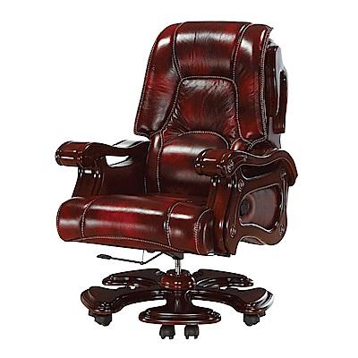 GD綠設家 凱路半牛皮革多功能主管椅/辦公椅-87x74x130cm免組