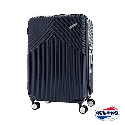 AT美國旅行者 25吋Air Ride 行李箱(海軍藍)