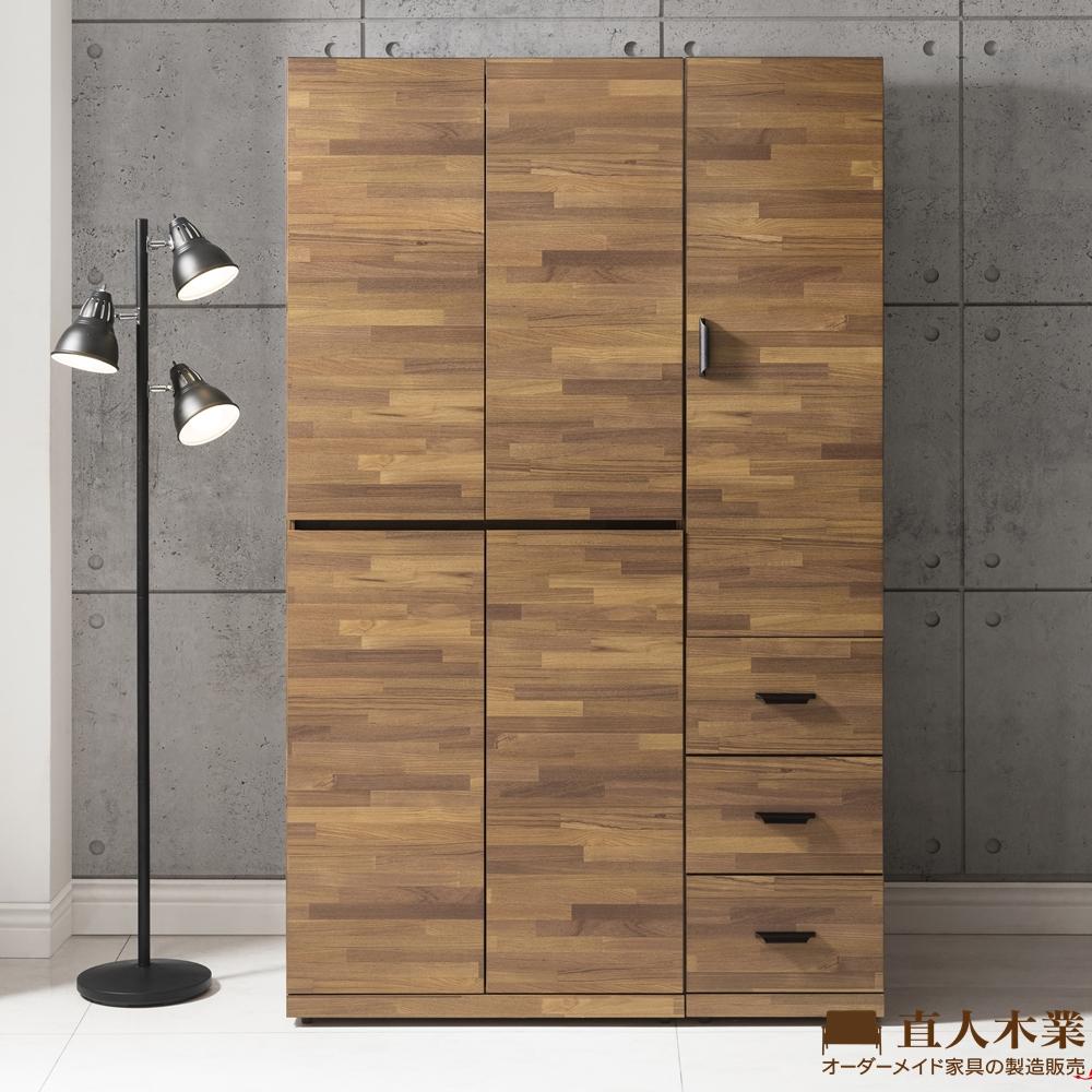 日本直人木業-STYLE積層木122CM五門三抽衣櫃(122x58x200cm)