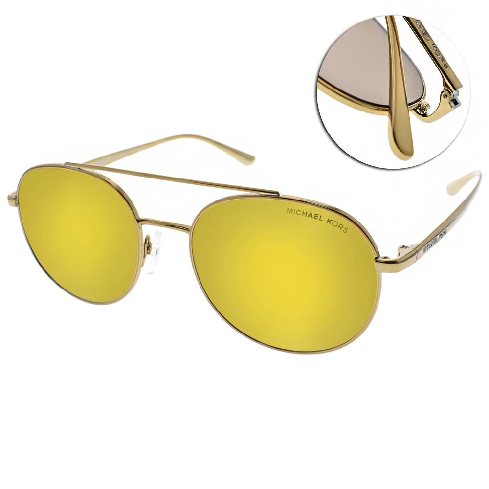 MICHAEL KORS太陽眼鏡 復古圓框款/金-黃水銀#MK1021 11687P
