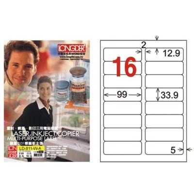 龍德三用列印電腦標籤 LD-811-W-A 白色16格 (105入/盒)