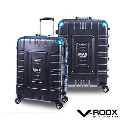 V-ROOX MAX  25吋 黑拉絲(藍框)  潮流個性派鋁框硬殼行李箱