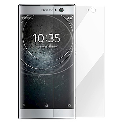 Metal-Slim Sony Xperia XA2 9H鋼化玻璃保護貼