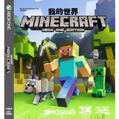 我的世界-XBOX-ONE亞洲中文版