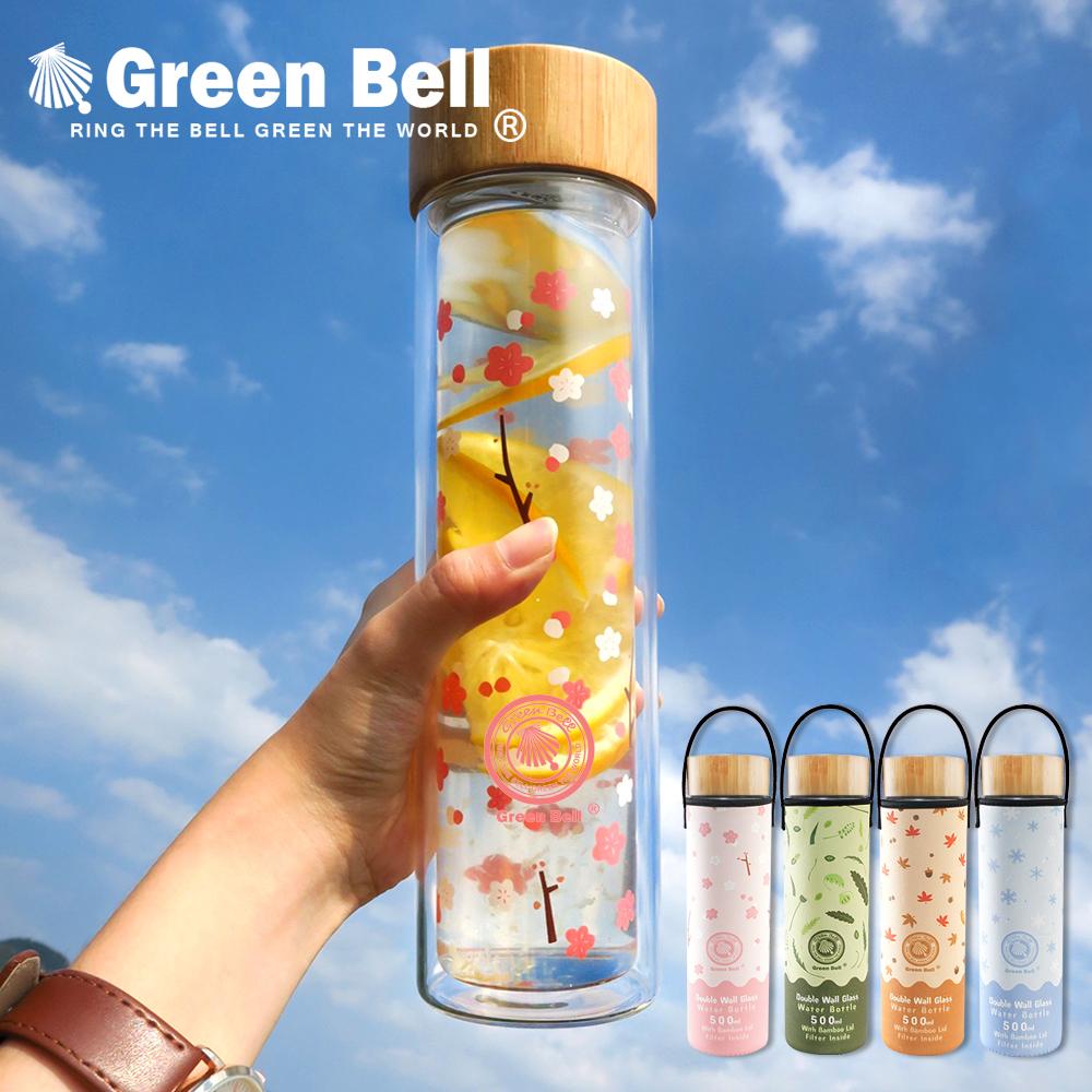 [二入超值組] GREEN BELL綠貝Season雙層玻璃水瓶500ml