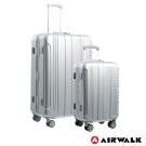 AIRWALK LUGGAGE - 金屬森林 鋁框行李箱 20+28吋兩件組-銀雪白