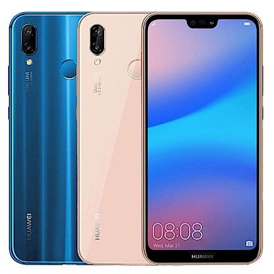 HUAWEI nova 3e(4G/64G)5.84吋美顏自拍手機