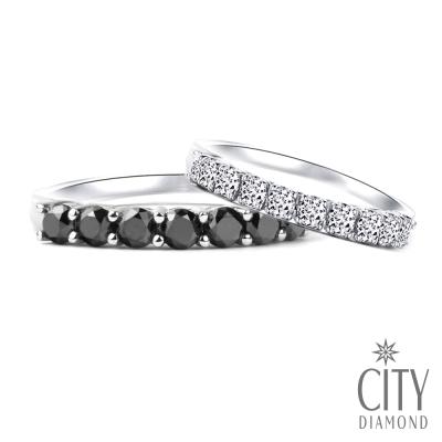 City Diamond引雅 黑鑽60分線戒及鑽石30分白K金情人對戒