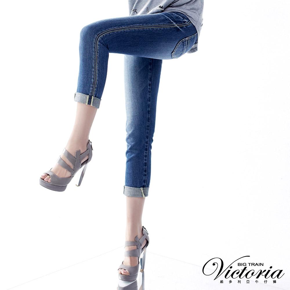 Victoria 配色線天絲棉男友褲-女-中深藍