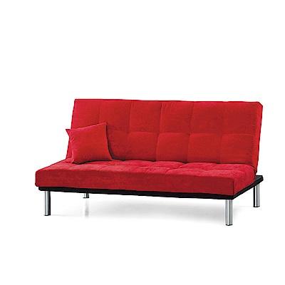 品家居 艾琳絲絨布展開式沙發床(二色可選)-190x50x85cm-免組