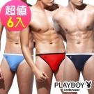 PlayBoy 萊卡經典款超細纖維高叉三角褲(6件組)