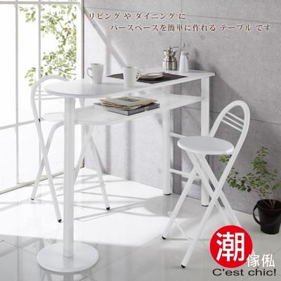 Brunch&Wine吧檯桌椅(一桌二椅) 白色