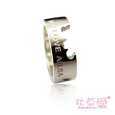 Ailsa秋草愛-Love-Match系列-純銀刻字戒指-小熊男戒