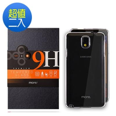 more-0-33-9H-三星Note3-鋼化玻璃