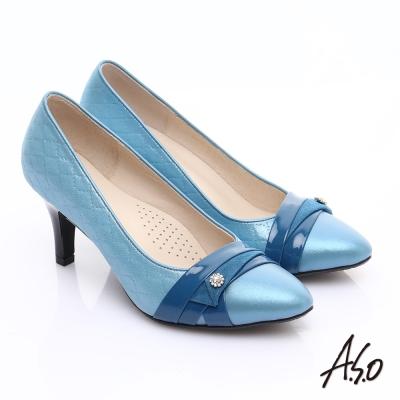 A.S.O 甜蜜樂章 全真皮菱格壓紋鑽飾高跟鞋 藍