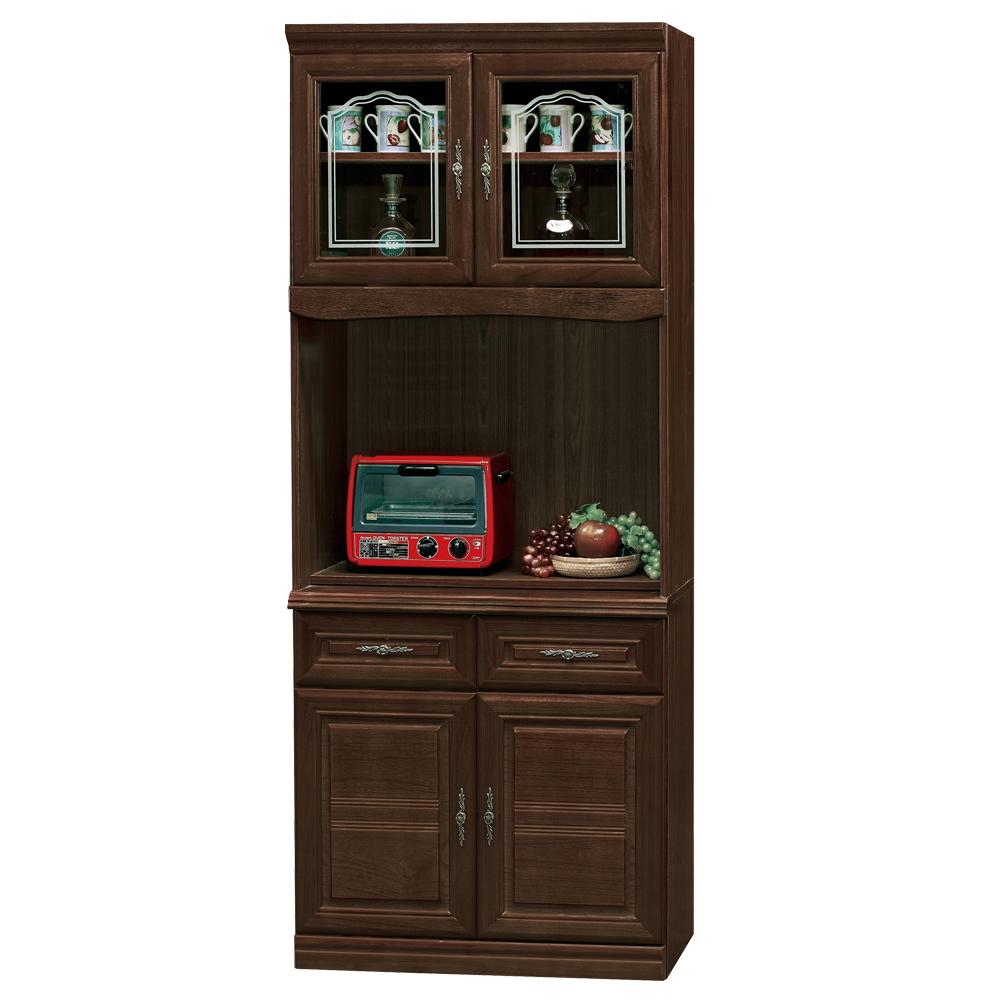 時尚屋義昇胡桃2.7尺碗櫥櫃組
