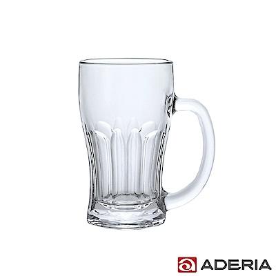ADERIA 日本進口玻璃啤酒杯 380ml - 輕酌款