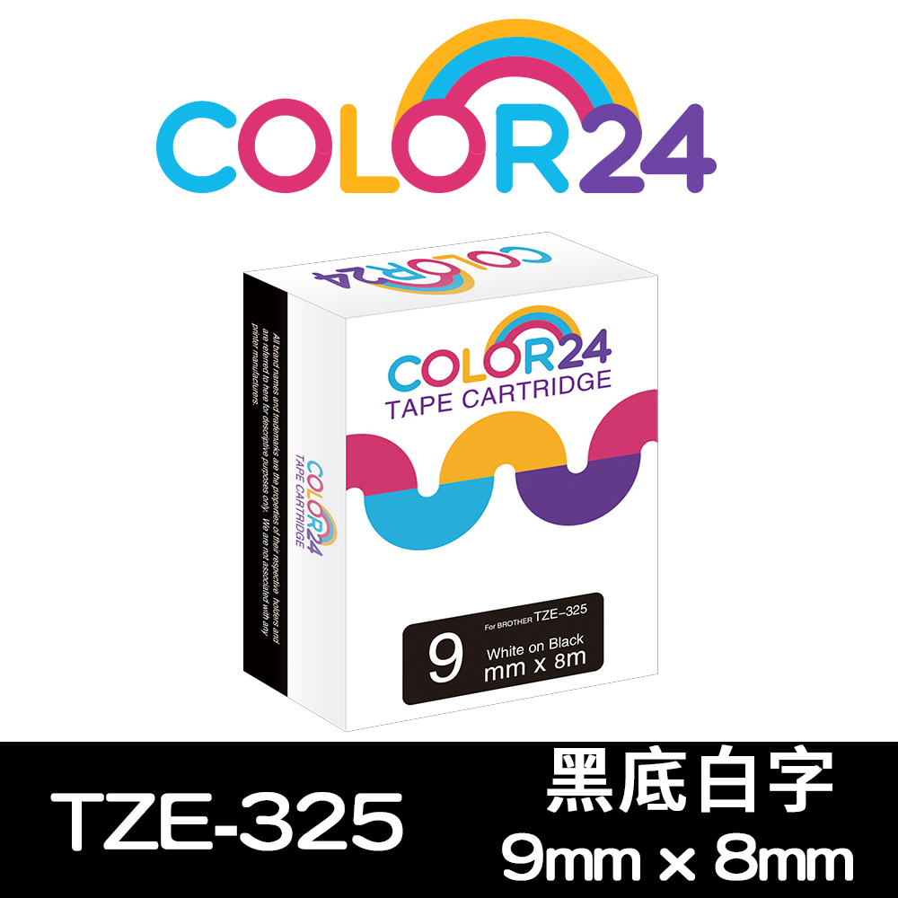 Color24 for Brother TZe-325 黑底白字相容標籤帶(寬度9mm)