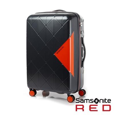 Samsonite-RED-28吋GEOMET菱格幾何線條硬殼TSA行李箱-深灰-亮橘