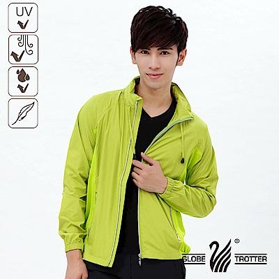 【遊遍天下】中性款輕薄抗UV防風防潑水連帽外套G0323果綠