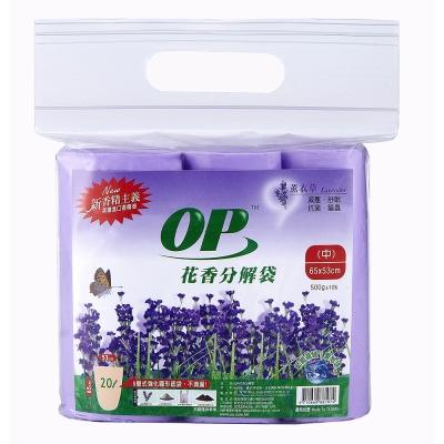 OP花香分解袋-薰衣草(中)