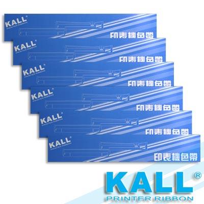 KALL『 EPSON S 015336 /LQ 2090 』色帶(黑色/ 1 組 6 入)