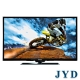 JYD 40型HDMI高畫質LED液晶顯示器