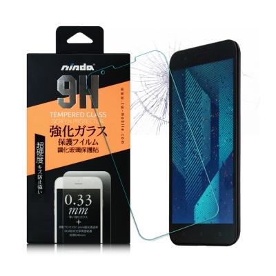 NISDA HTC One X10 5.5吋 鋼化 9H 0.33mm玻璃螢幕貼...