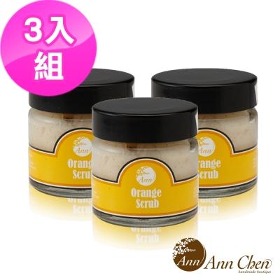 陳怡安手工皂-果香調臉部去角質果醬三入特惠 (兩款)