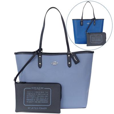 COACH水藍撞色防刮皮革雙面使用肩背購物托特包(大)