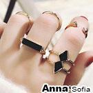 AnnaSofia 復古箭矢長柱 五件式多環戒指(金黑系)
