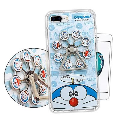 哆啦A夢授權 iPhone 8 Plus/7 Plus 指環扣防摔支架手機殼(表...