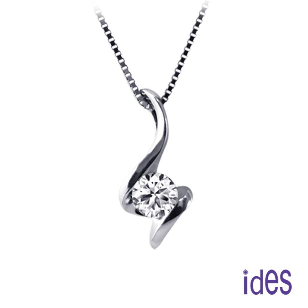 ides愛蒂思 精選50分 E/VVS1八心八箭完美車工鑽石項鍊/簡約線條