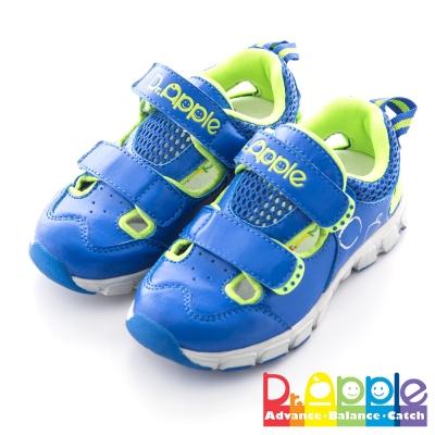 Dr. Apple 機能童鞋 酷玩配色運動休閒款 藍