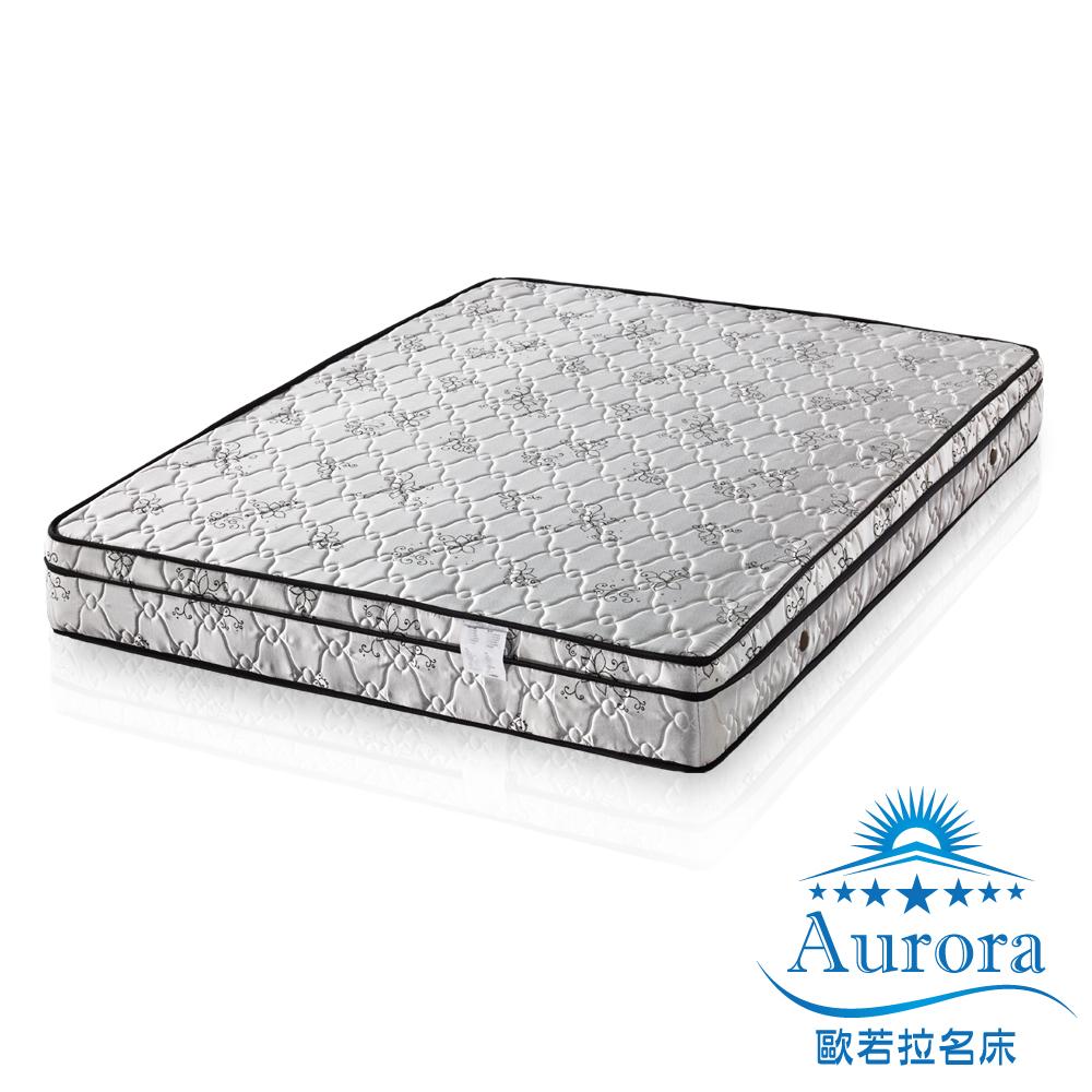 歐若拉 三線強打高級緹花布獨立筒床墊(18mm釋壓棉)-單人3尺