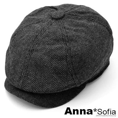 AnnaSofia 毛呢葉脈紋 報童帽貝蕾帽(黑灰系)