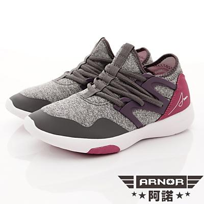 ARNOR-輕量全方位避震跑鞋款-SE2188冷灰紫(女段)