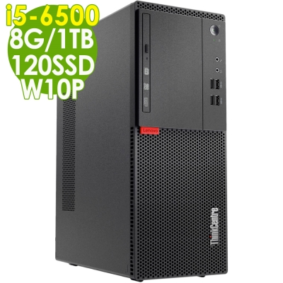 Lenovo M710T i5-6500/8G/1TB/120SSD/W10P