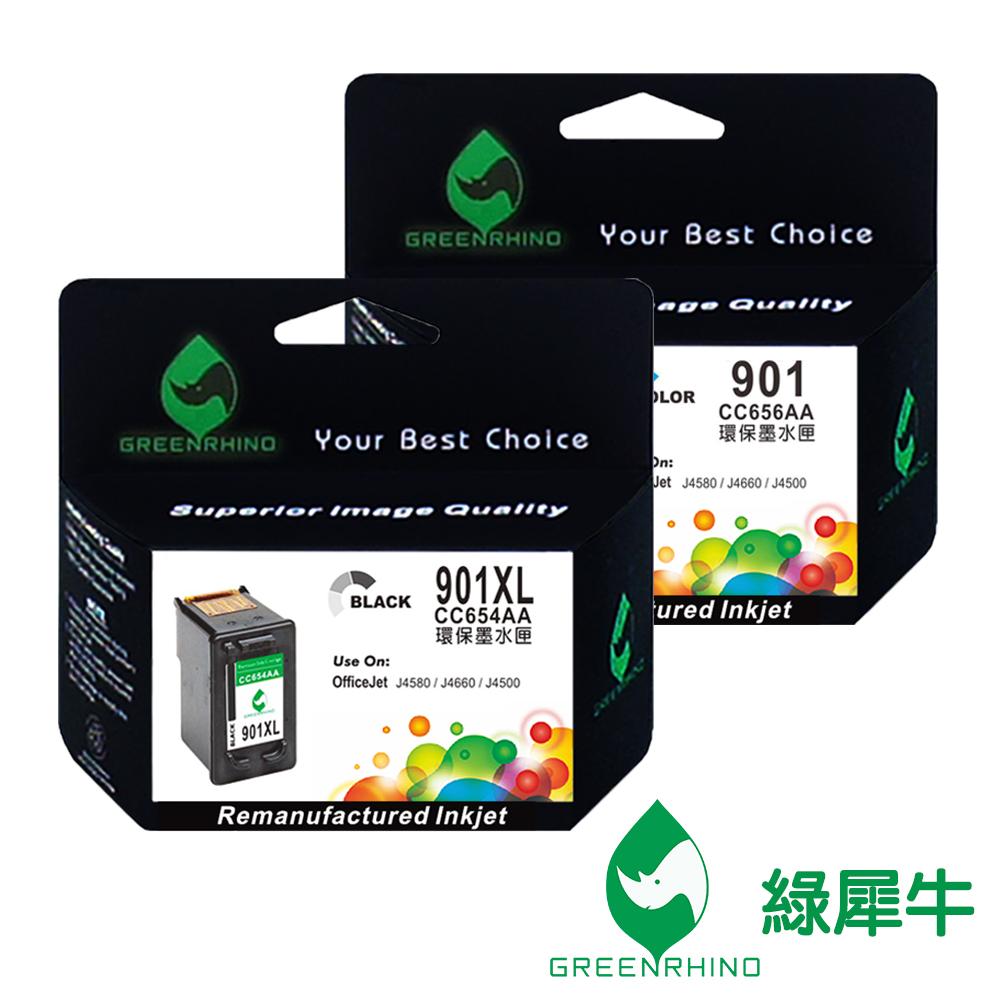 綠犀牛 for HP 1黑1彩 NO.901XL 高容量環保墨水匣