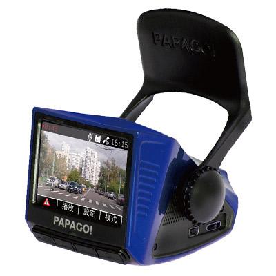 PAPAGO-P3-車道偏離-車距警示-行車記錄器-時尚藍