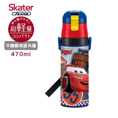 Skater不鏽鋼直飲保溫水壺(470ml)麥昆McQueen