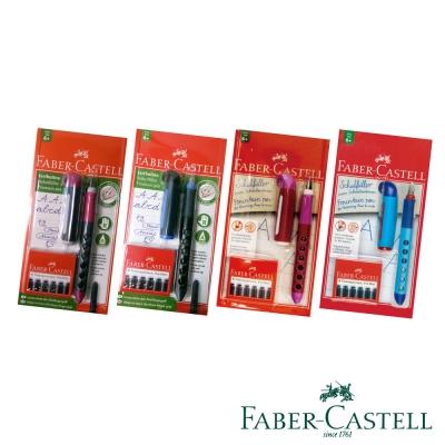 Faber-Castell 紅色系 學齡兒童右手用鋼筆(不挑色)