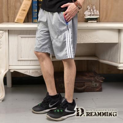 Dreamming 炫彩霓虹抽繩休閒運動短褲-共二色